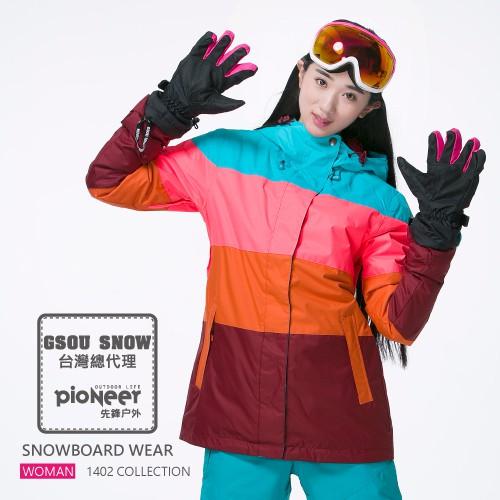 〖先鋒戶外〗GSOU SNOW總代理授權 滑雪衣 滑雪外 套 滑雪服 1402-002 003 004