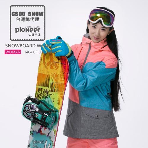 〖先鋒戶外〗GSOU SNOW總代理授權 滑雪衣 滑雪外 套 滑雪服 1404-001 002 003