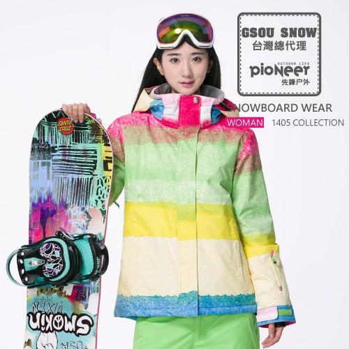 〖先鋒戶外〗GSOU SNOW總代理授權 滑雪衣 滑雪外 套 滑雪服 1405-015