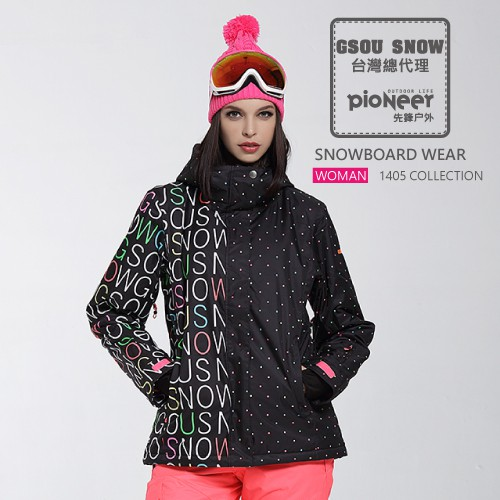 〖先鋒戶外〗GSOU SNOW總代理授權 滑雪衣 滑雪外 套 滑雪服 1405-055