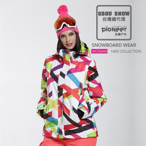 〖先鋒戶外〗GSOU SNOW總代理授權 滑雪衣 滑雪外 套 滑雪服 1405-064