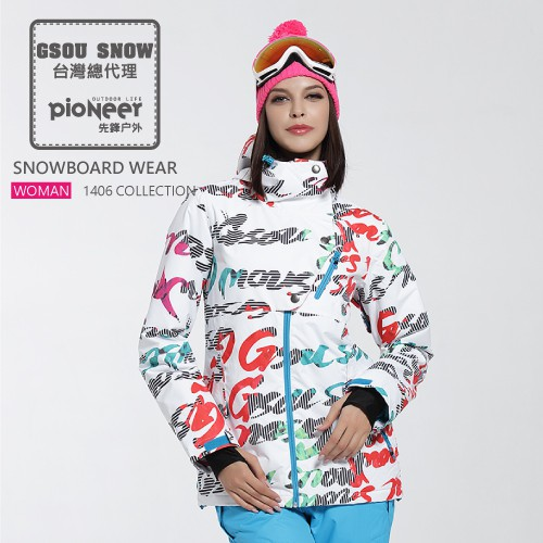 〖先鋒戶外〗GSOU SNOW總代理授權 滑雪衣 滑雪外 套 滑雪服 1406-001
