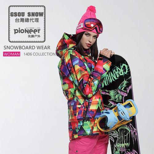 〖先鋒戶外〗GSOU SNOW總代理授權 滑雪衣 滑雪外 套 滑雪服 1406-002