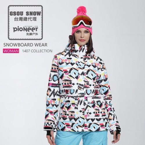 〖先鋒戶外〗GSOU SNOW總代理授權 滑雪衣 滑雪外 套 滑雪服 1407-001