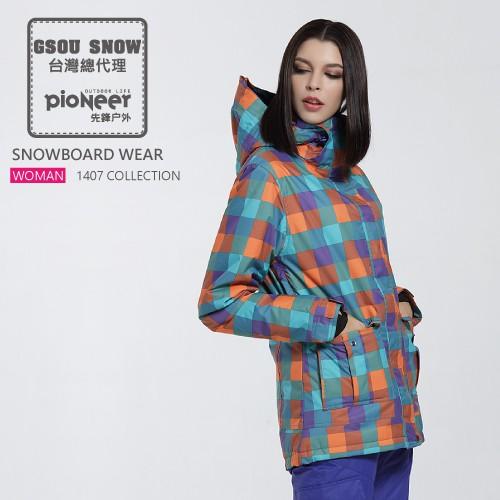 〖先鋒戶外〗GSOU SNOW總代理授權 滑雪衣 滑雪外 套 滑雪服 1407-002