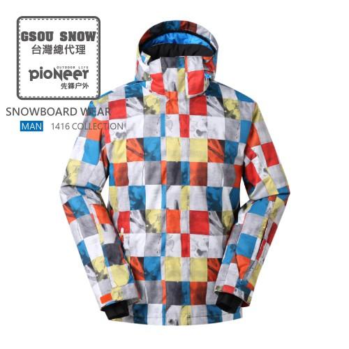 〖先鋒戶外〗GSOU SNOW總代理授權 滑雪衣 滑雪外套 滑雪服 1416-008