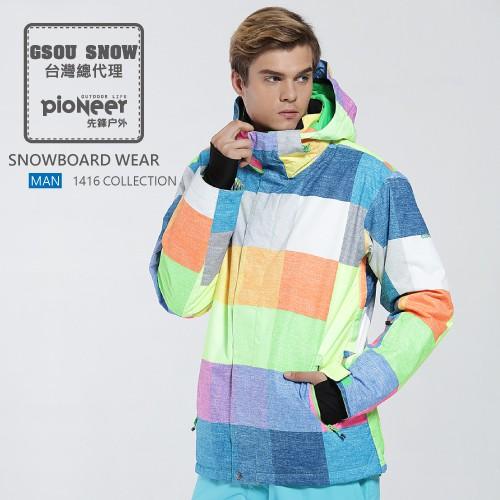 〖先鋒戶外〗GSOU SNOW總代理授權 滑雪衣 滑雪外套 滑雪服 1416-021