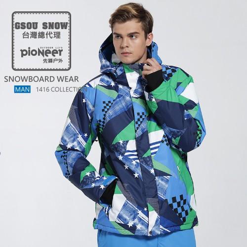 〖先鋒戶外〗GSOU SNOW總代理授權 滑雪衣 滑雪外套 滑雪服 1416-030