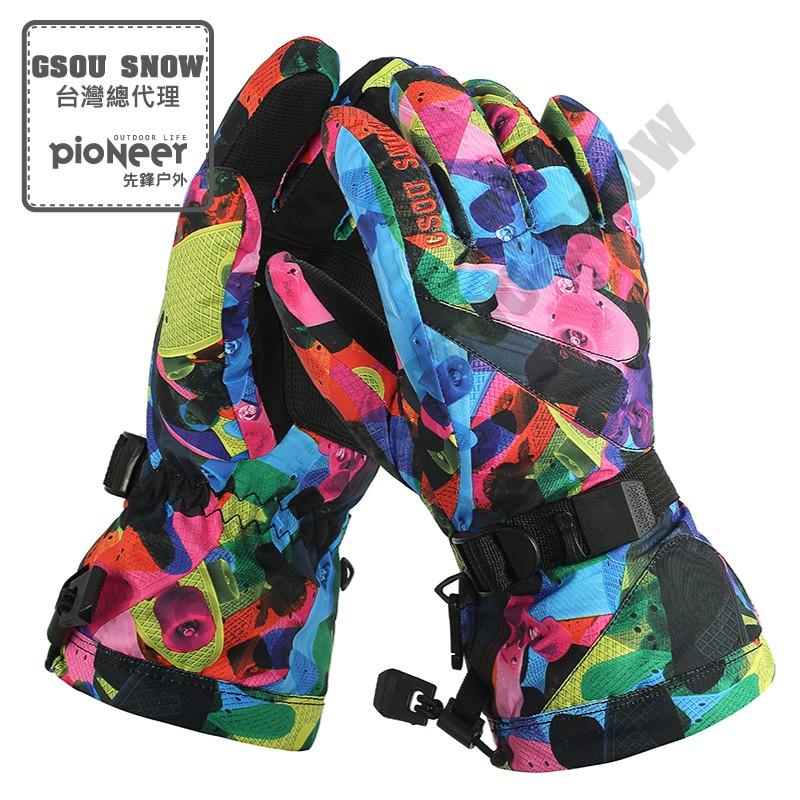 〖先鋒戶外〗GSOU SNOW總代理授權 男款滑雪禦寒防滑手套