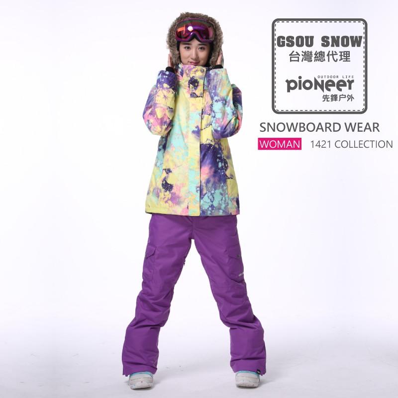 〖先鋒戶外〗GSOU SNOW總代理授權 滑雪褲  1421-PRP