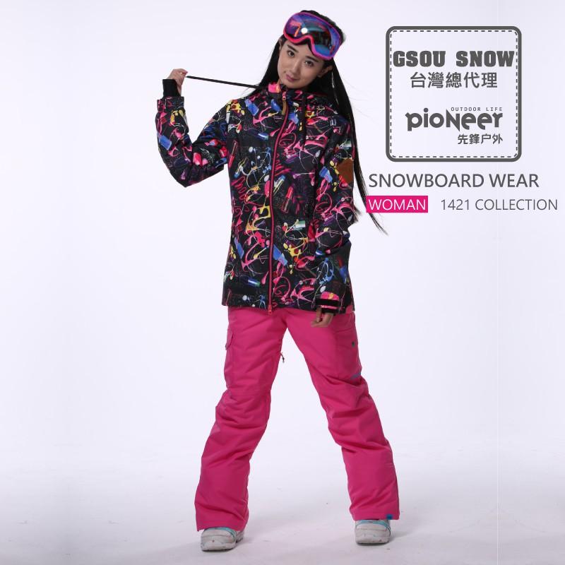 〖先鋒戶外〗GSOU SNOW總代理授權 滑雪褲  1421-ROS