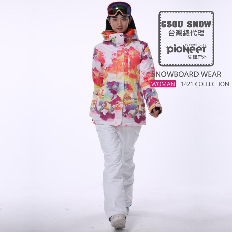 〖先鋒戶外〗GSOU SNOW總代理授權 滑雪褲  1421-WHT