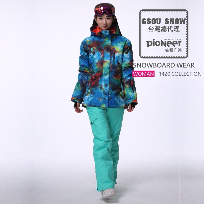 〖先鋒戶外〗GSOU SNOW總代理授權 滑雪褲  1420-GMH