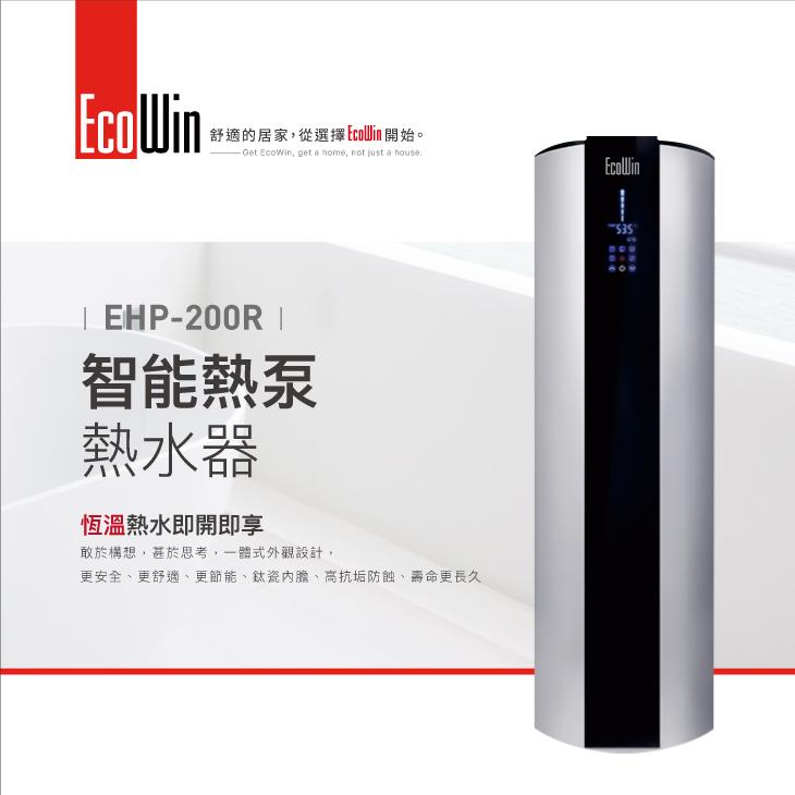 EHP-02-200R