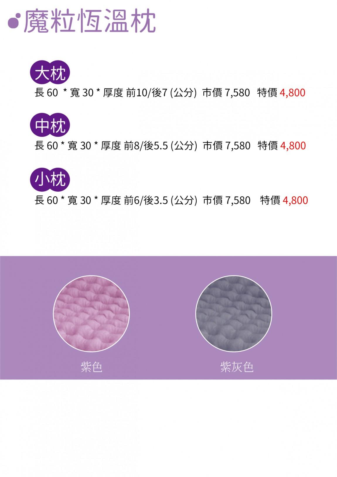 晶體枕顏色尺寸