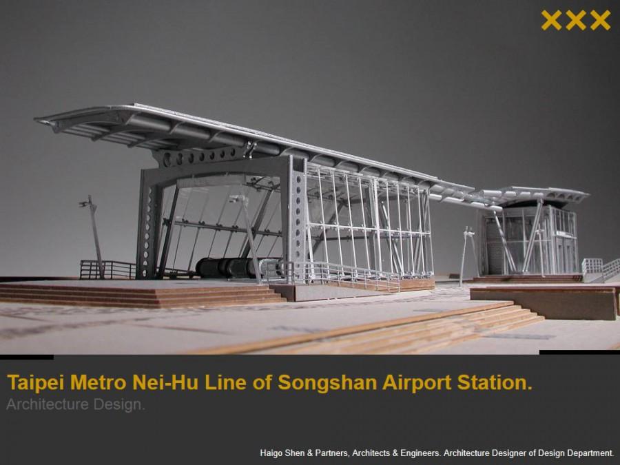 松山機場捷運站規劃設計(參與設計)
