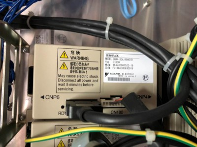 SGDR-SDA140A01B