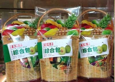 單粒包裝~綜合包(凍頂茶梅+紫蘇梅)