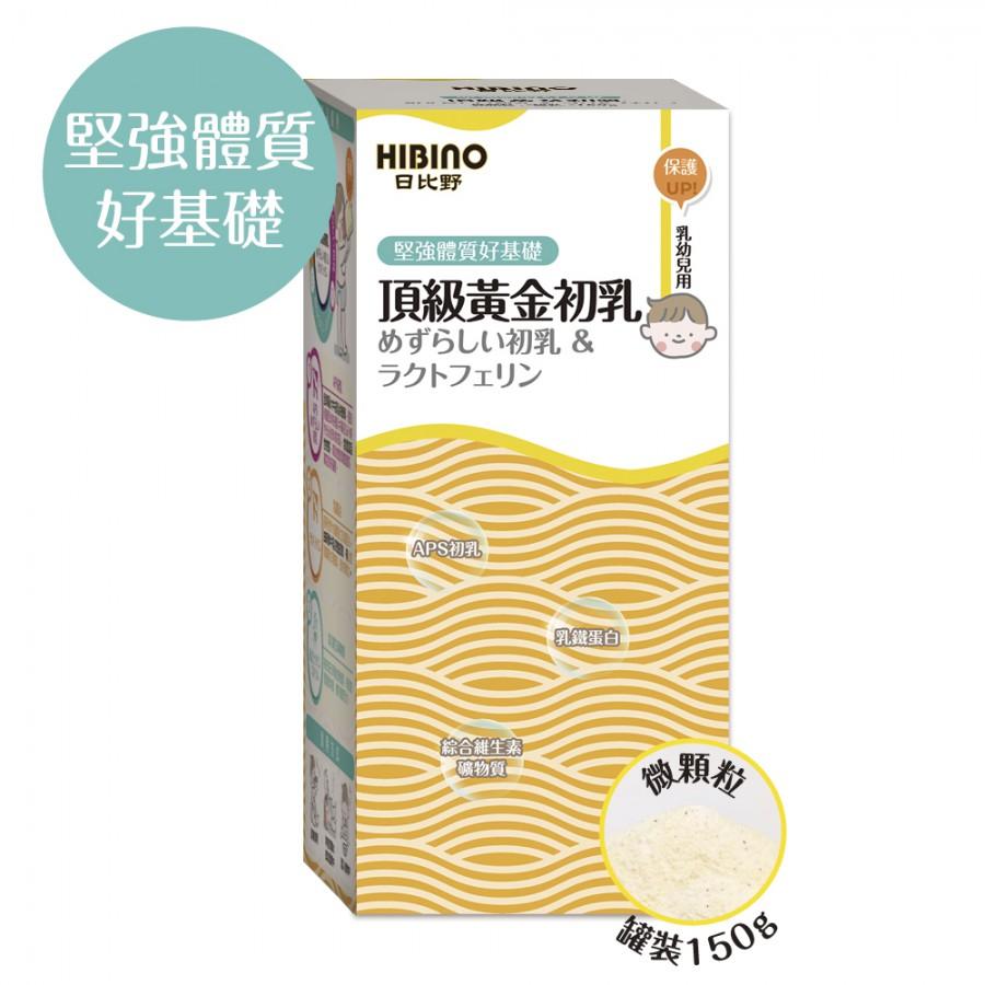 日比野【頂級黃金初乳】-罐裝150g