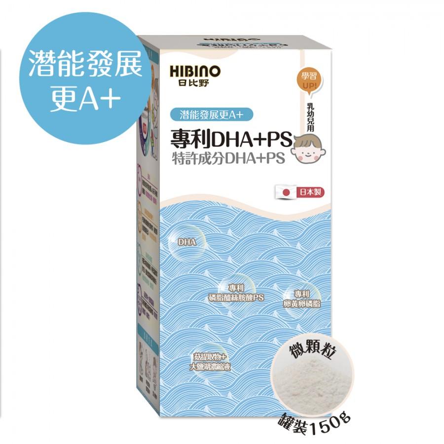 日比野【專利DHA+PS】-罐裝150g