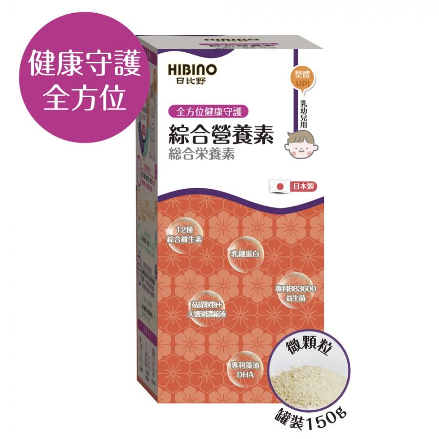 日比野【綜合營養素】-罐裝150g