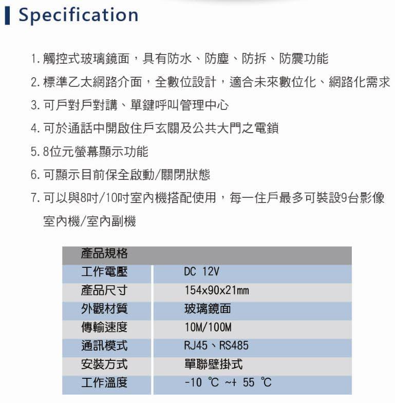 9TV17501規格.JPG