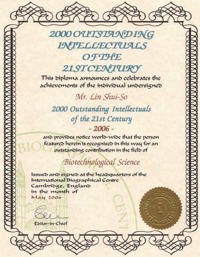 英國國際傳記學會IBC 21世紀2000名卓越智者名錄_中檔