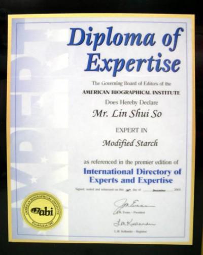 2006 美國傳記學院ABI 世界專家名人錄