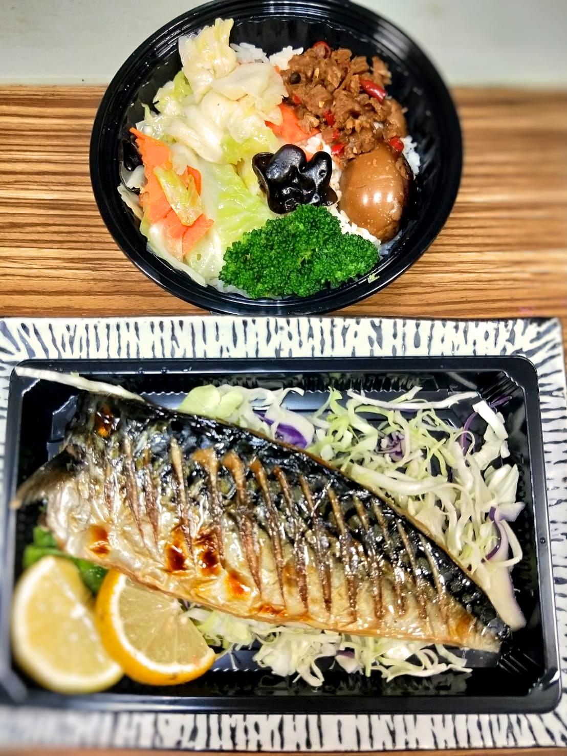 1.碳烤鯖魚 -已修