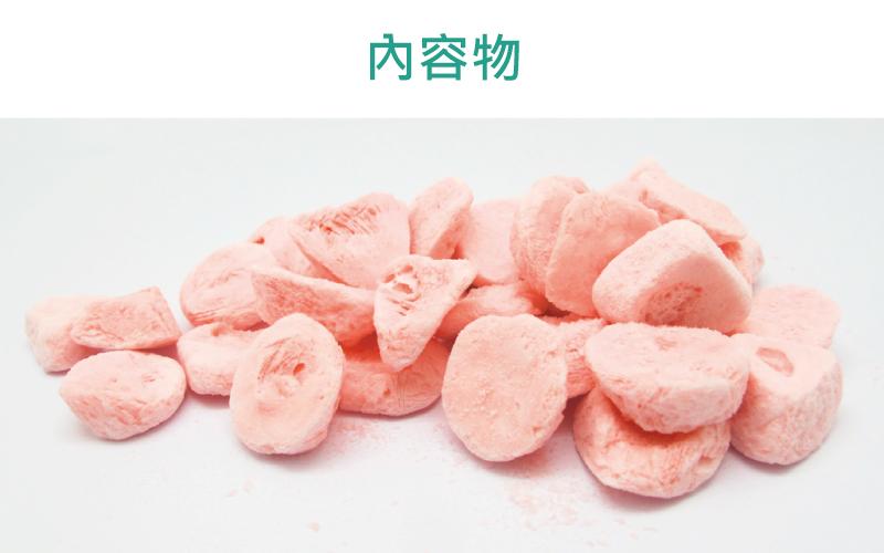 草莓優格餅乾 (2)