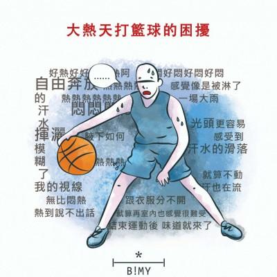 籃球漫畫01-1