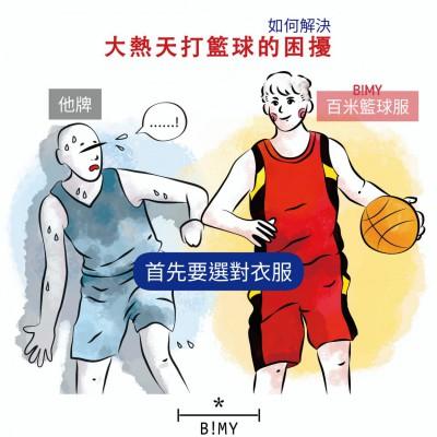 籃球漫畫01-2