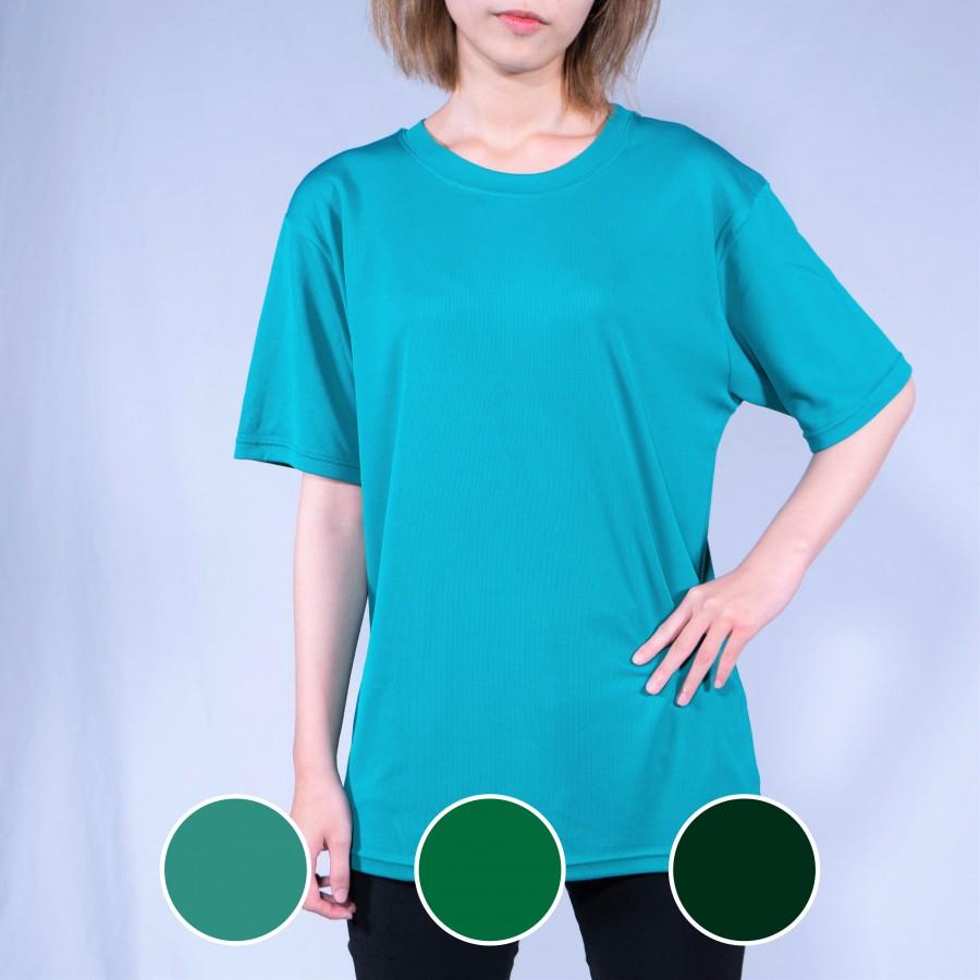 經典圓領短袖排汗衣-藍綠色/綠色/墨綠色-