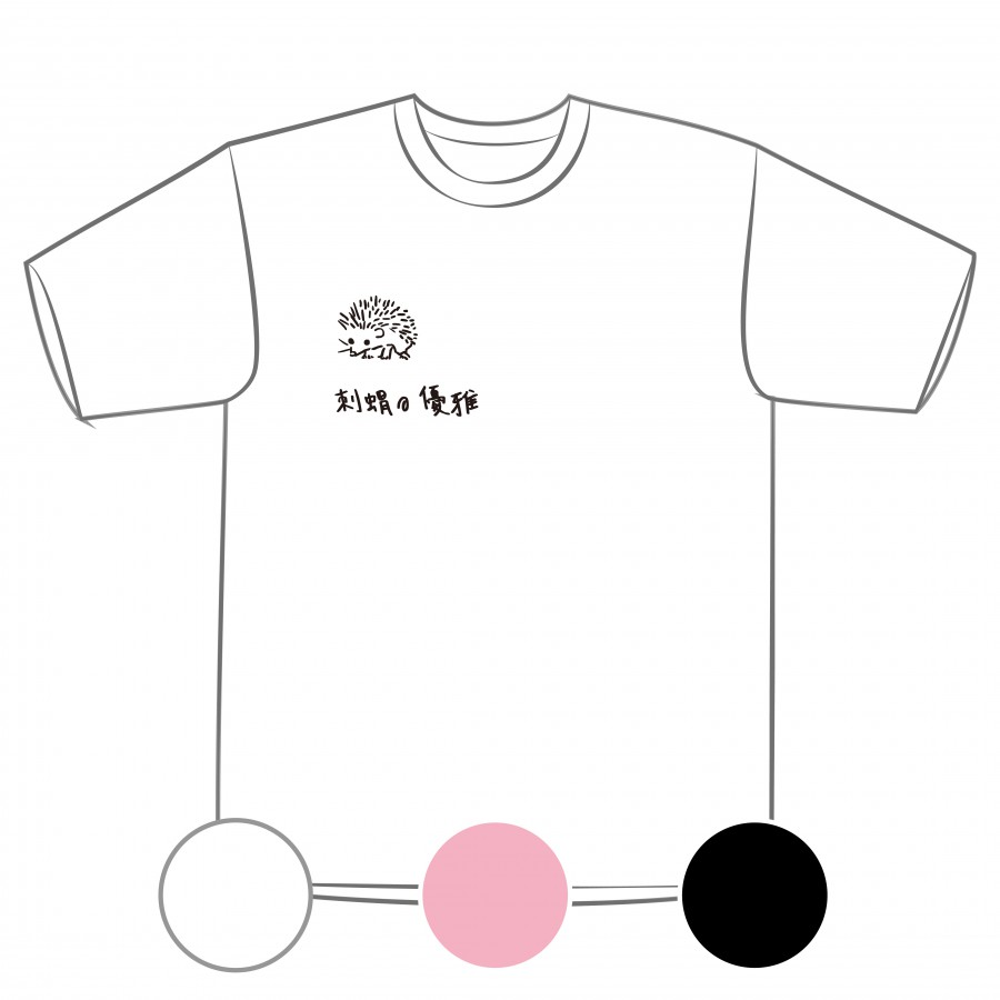 【預購】刺蝟的優雅-排汗衣/白色/粉紅色/黑色-