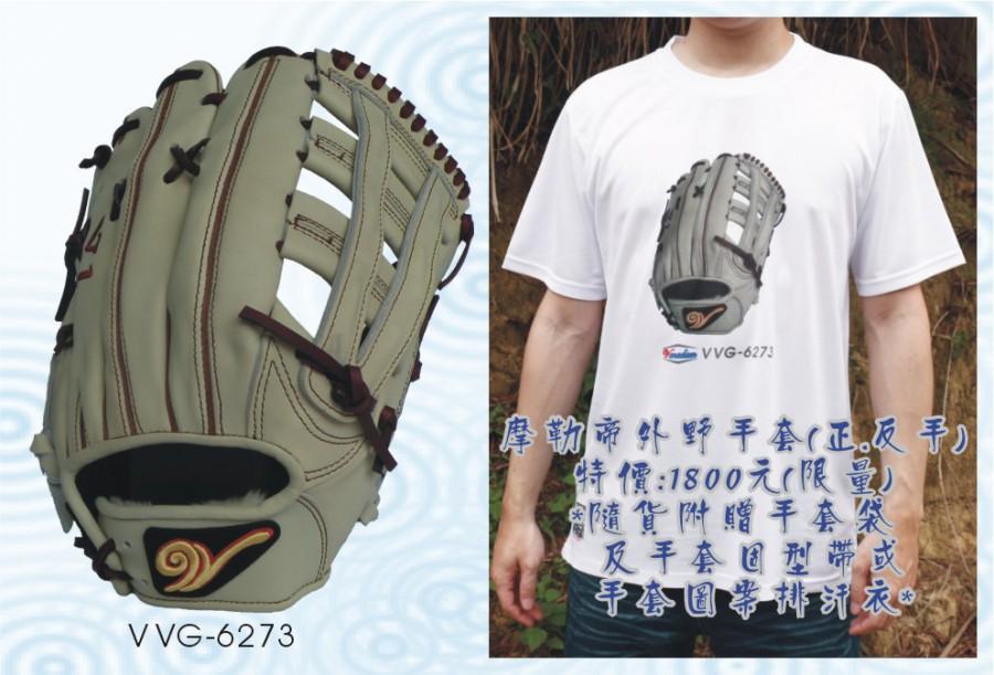 摩勒帝外野海沙色棒球.壘球手套