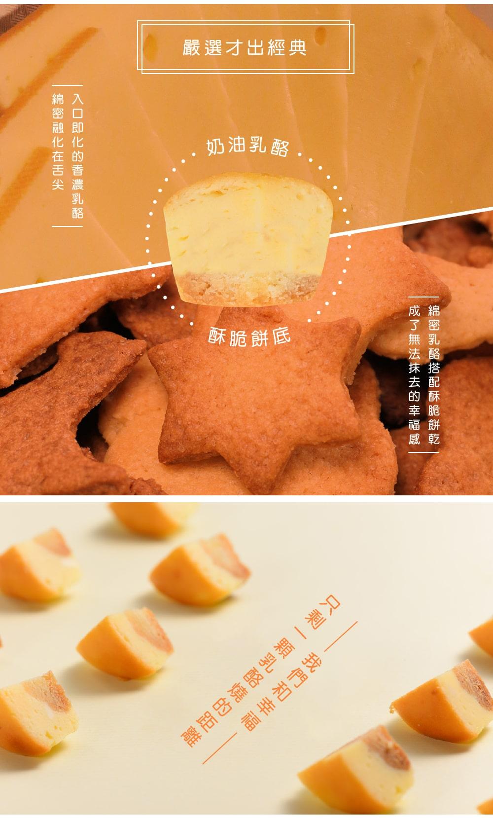 御格格-冰鎮餅類-08-min