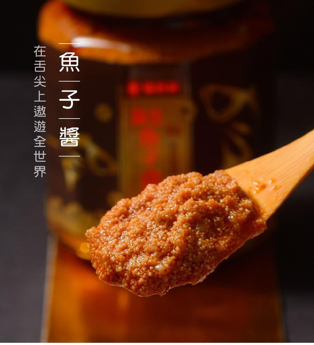 御格格-醬1-03-min