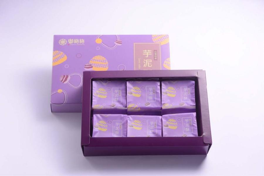 甄嬛格格芋泥酥6入(300g)