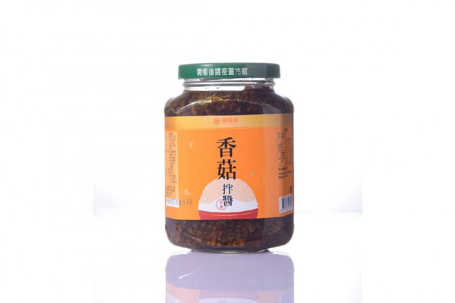 香菇拌醬(360g)(全素)