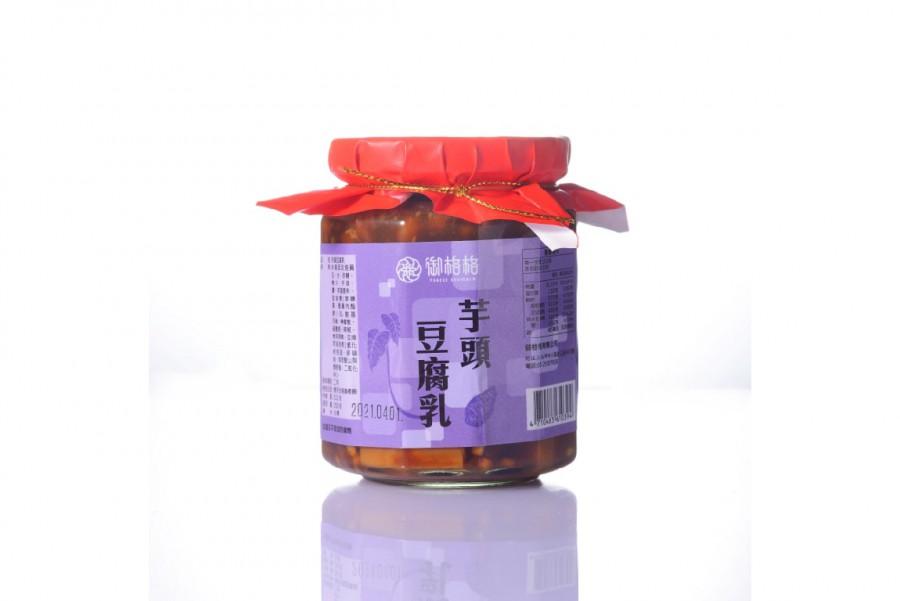 芋頭豆腐乳(250g)
