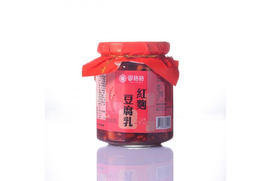 紅麴豆腐乳(250g)